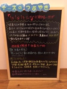 20160310-163017.jpg